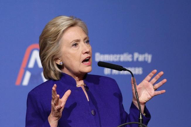 Hillary Clinton to Propose Increasing Capital Gains Taxes.